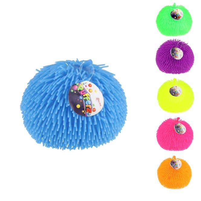 Sqeezy Pufferz - Pufferball - 1 Stück