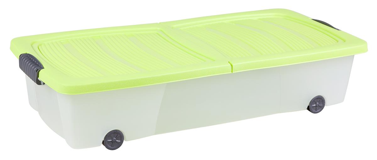 Unterbettbox Gr 252 N 80 X 40 X 17 Cm G 252 Nstig Online Kaufen